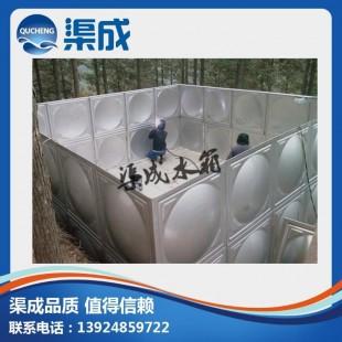 水箱结构图